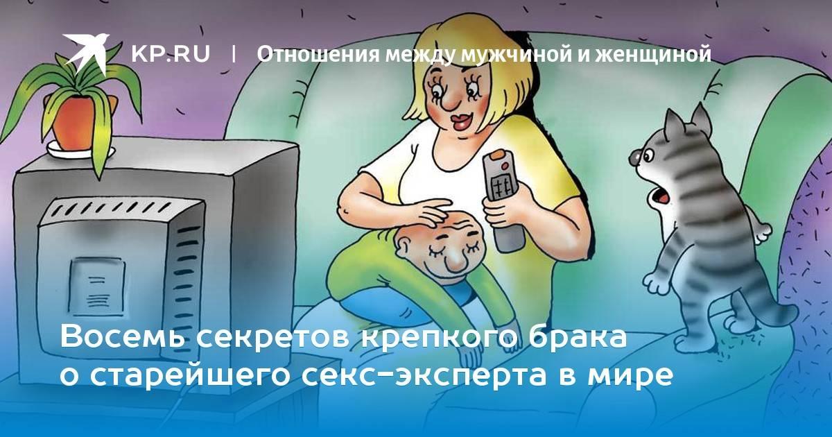 Муж хочет чтоб я проявляла инициативу в сексе почти всегда - запись пользователя катя (nujna83) в сообществе семейные проблемы в категории интимная сторона отношений - babyblog.ru
