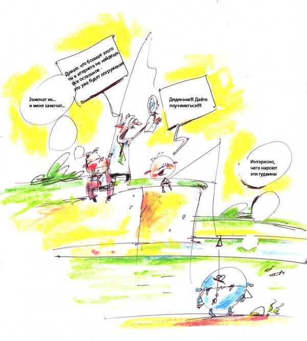 Бритва оккама — википедия с видео // wiki 2