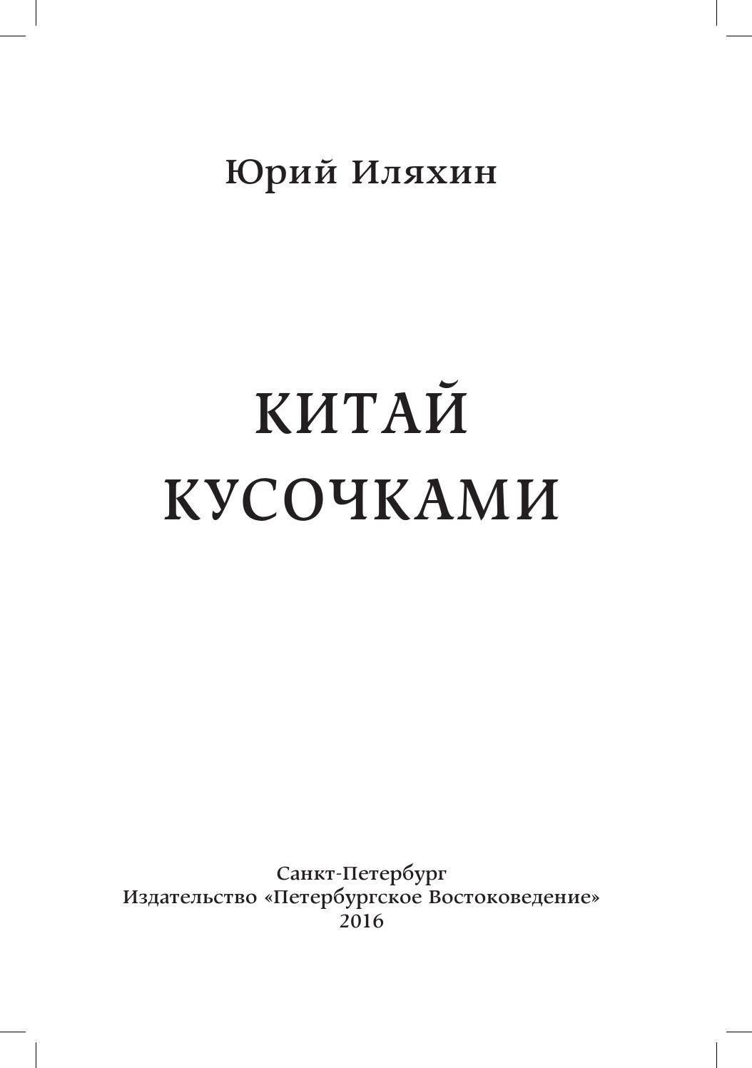 Феминизм — что это такое и кто такие феминистки | ktonanovenkogo.ru