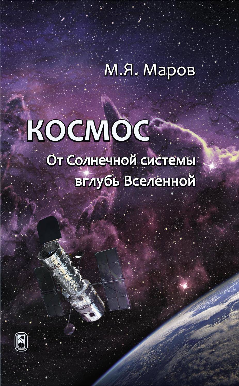 Теория хаоса — википедия переиздание // wiki 2