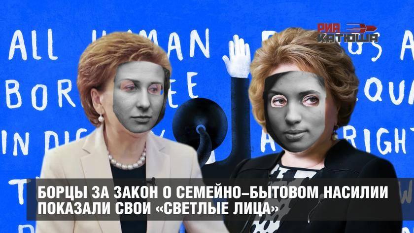 Последние новости в сфере семейного права в рф — российская газета