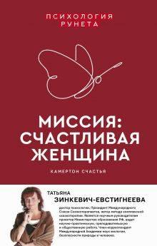 Читать книгу неидеальный психолог. работа над ошибками ксении левкович : онлайн чтение - страница 5