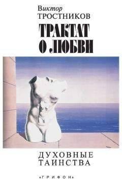 Читать онлайн «аномалии родительской любви»