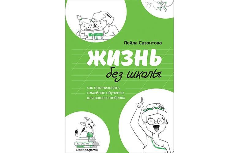 Читать книгу комплексная реабилитация больных и инвалидов т. н. федоровой : онлайн чтение - страница 3