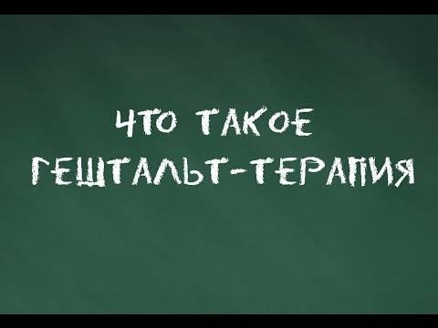 Групповая психотерапия в москве. расписание тренингов. самопознание.ру