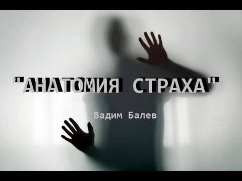 Катерина мурашова: страшная встреча подростка с самим собой (+видео)