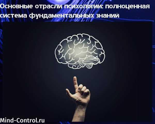 Психология: значимость - бесплатные статьи по психологии в доме солнца