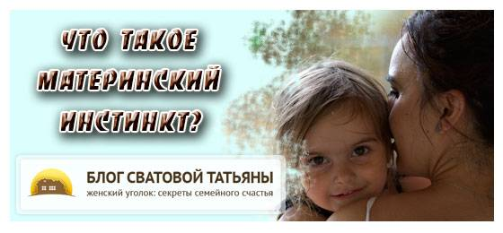 Материнский инстинкт: что делать, если он не проснулся?