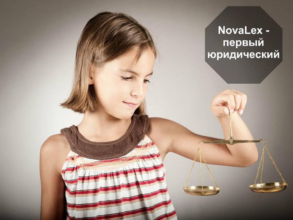 Правоспособность и дееспособность граждан