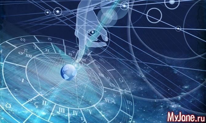 Психология: концепции будущего человечества - бесплатные статьи по психологии в доме солнца