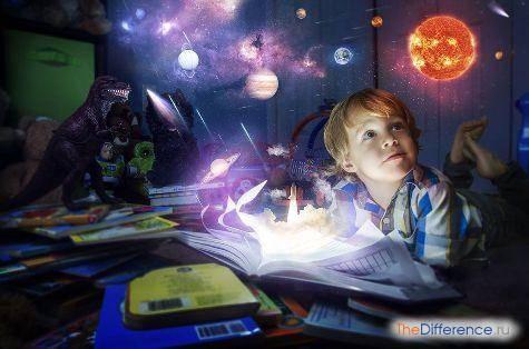 Фантазия, чем она отличается от мечты?