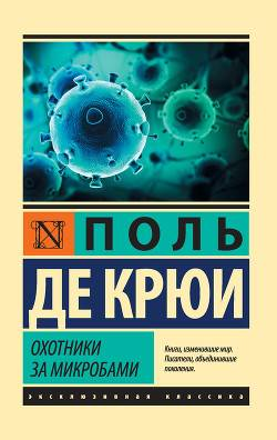 Юридическая психология. шпаргалка (11 стр.)