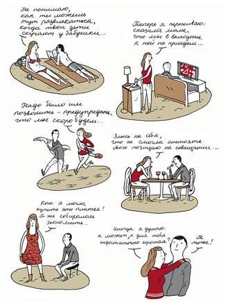 Психология: бокал красного вина - бесплатные статьи по психологии в доме солнца