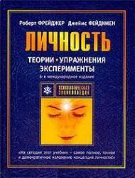 Психология буддизма. шаг первый: освобождение от зависимости | измененка.ру - блог про осознанные изменения психология буддизма. шаг первый: освобождение от зависимости