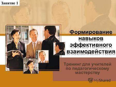 Психология отношений между мужчиной и женщиной. 5 важных стадий сближения мужчины и женщины.