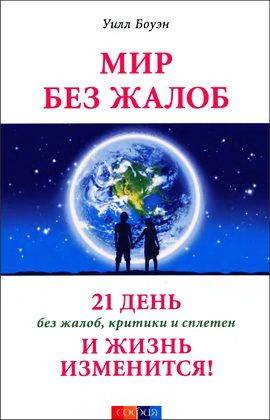 Кимберг а.н. психология бизнеса - файл n1.doc