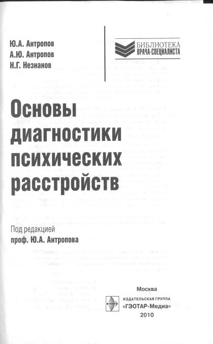 Исследование критичности. оценка и интерпретация результатов