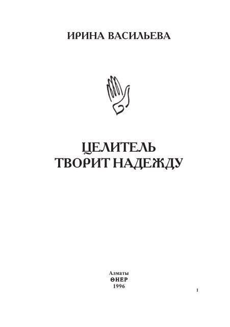 Самодисциплина. развитие и сила самодисциплины. женский сайт www.inmoment.ru