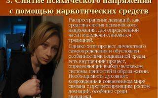 Юлия гиппенрейтер – биография, книги, отзывы, цитаты