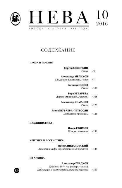 Читать книгу психология личности: учебное пособие т. в. слотиной : онлайн чтение - страница 2