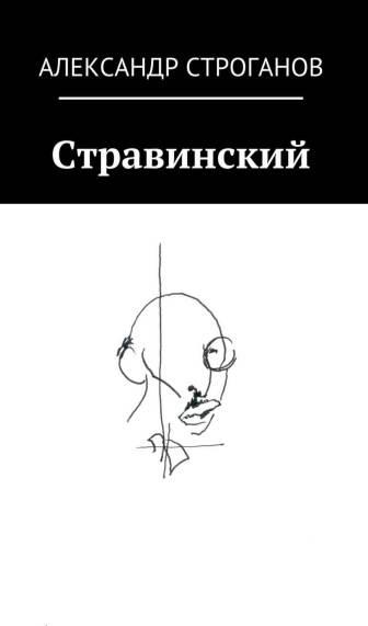 Графомания