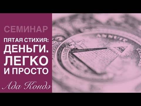 Презентация по теме: «психология рекламы» в рамках программы курса «психология успеха».