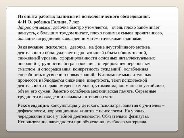 До безумия боюсь за своего ребенка - запись пользователя ˙·٠•●๑...лучик__солнца...๑●•٠·˙ (lisavetka) в сообществе психология в категории депрессия... - babyblog.ru