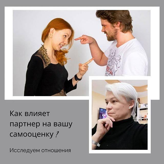 Полезная привычка – благодарить себя | (с) блог психолога марины стрекаловой. жить в согласии с собой