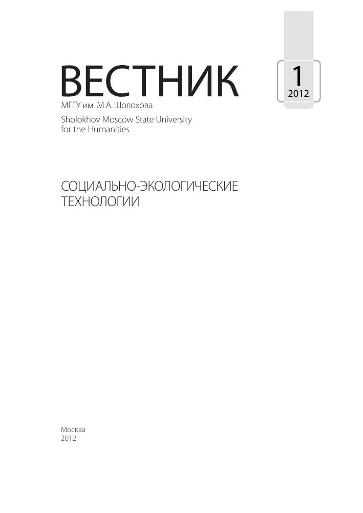 Психология здоровья - психосоматика болезней