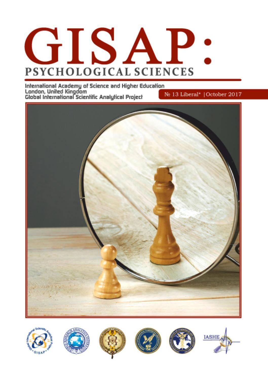Остановка внутреннего диалога — 3 | психология без соплей | авторские статьи, консультации, семинары, тренинги онлайн