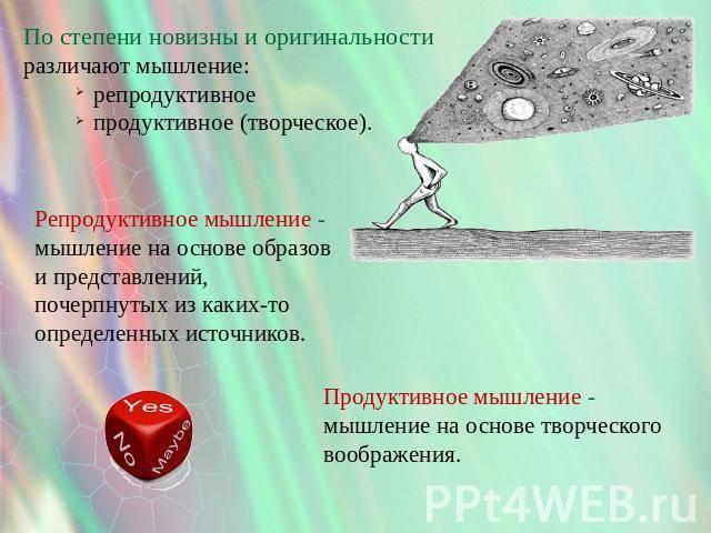 Программа развития проектного мышления у младших школьников