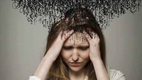 Психологическая природа страха