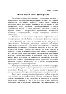 Десенсибилизация: описание метода и способы работы в психологии