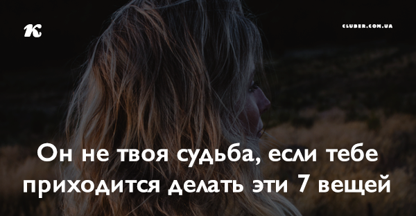 Женская и мужская психология в любви и отношениях