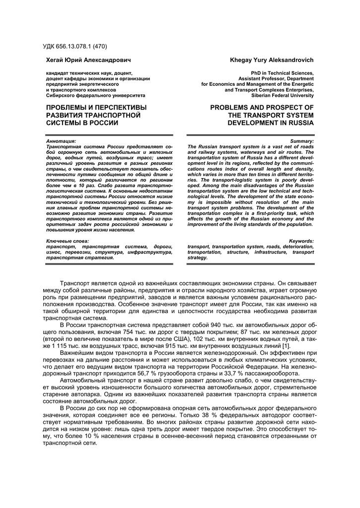 Психология: перспектива лидеров - бесплатные статьи по психологии в доме солнца