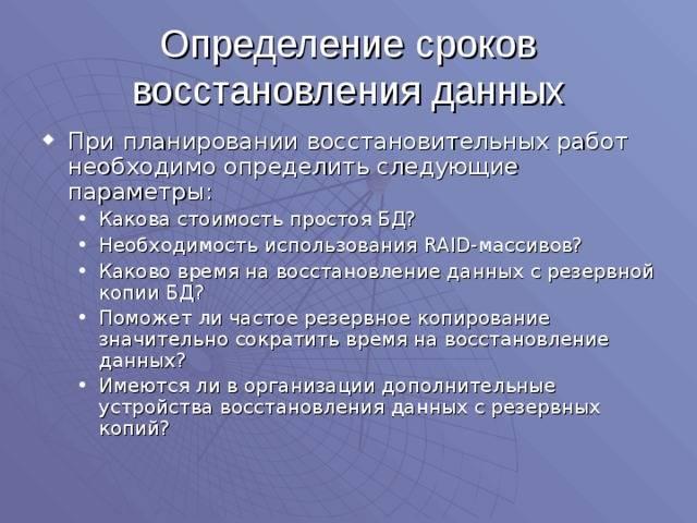 """Презентация на тему """"приемы эффективного общения"""""""