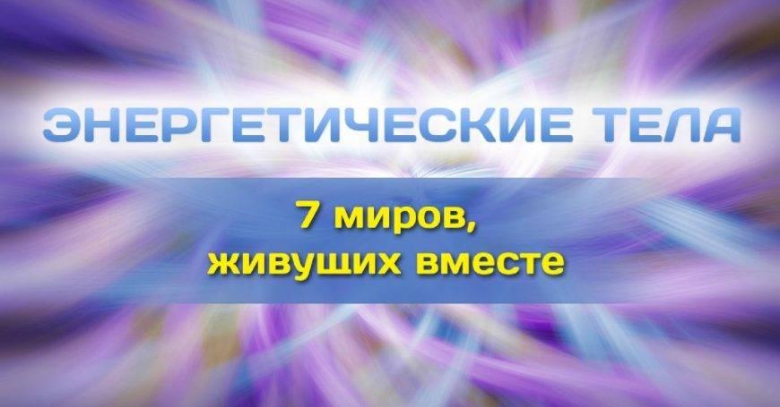 Психология: энергетика - бесплатные статьи по психологии в доме солнца