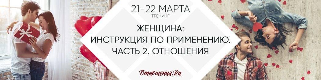 Мужские тренинги в москве