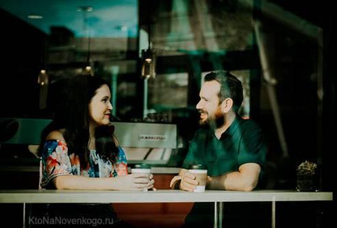 Общение — это важно и по сегодняшний день