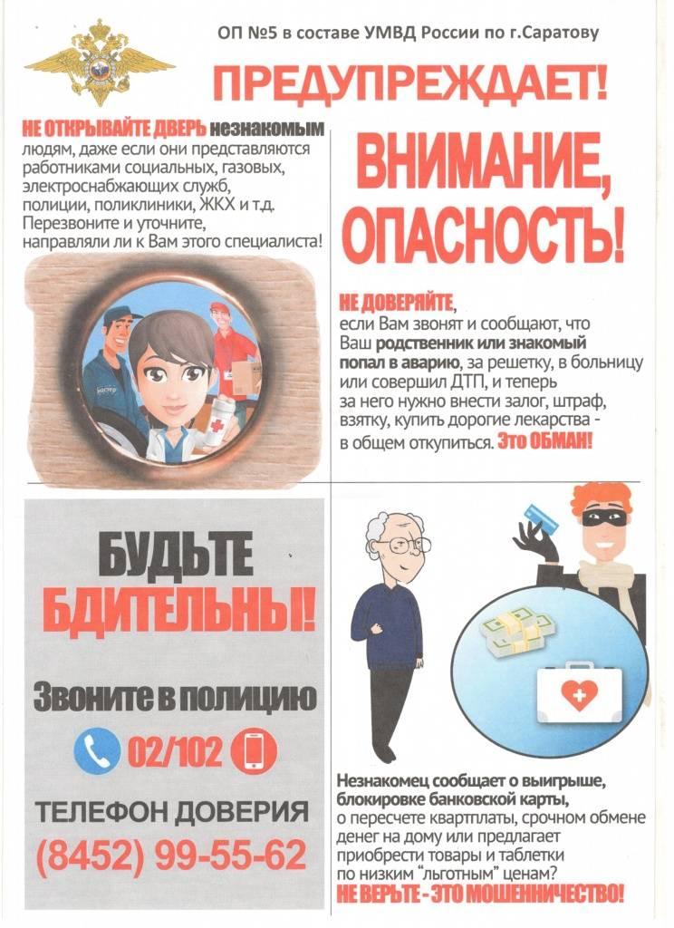 Гордыня. гордость и уничижение духа. в чем разница? | galinatarelova.ru