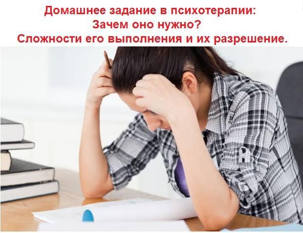Письменные практики психотерапии и самопомощи