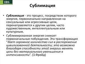 Сублимация — что это такое и как правильно сублимировать | ktonanovenkogo.ru