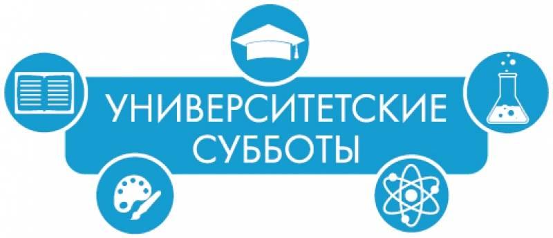 Психодрама в москве. расписание тренингов. самопознание.ру