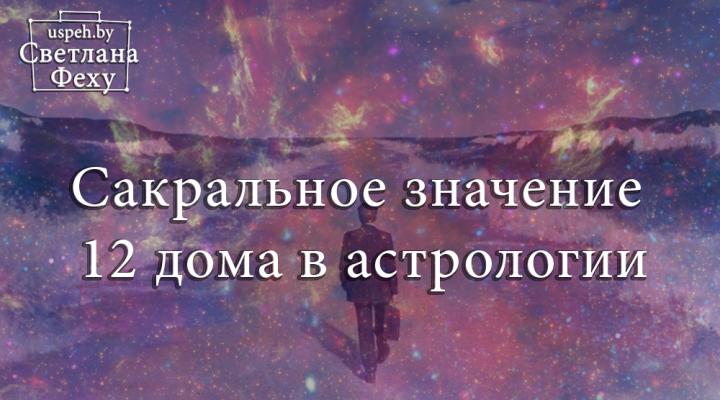 Психология личности человека: особенности и полезные статьи   психология на psychology-s.ru