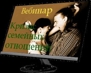 Психология: отношение между людьми - бесплатные статьи по психологии в доме солнца