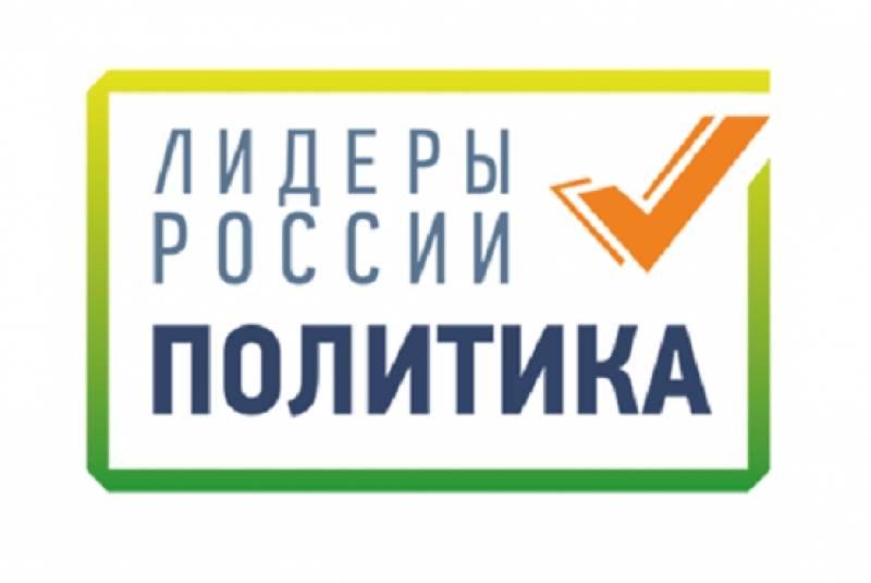 Как стать лидером в коллективе — примеры. психология лидерства   psi-meneger.ru