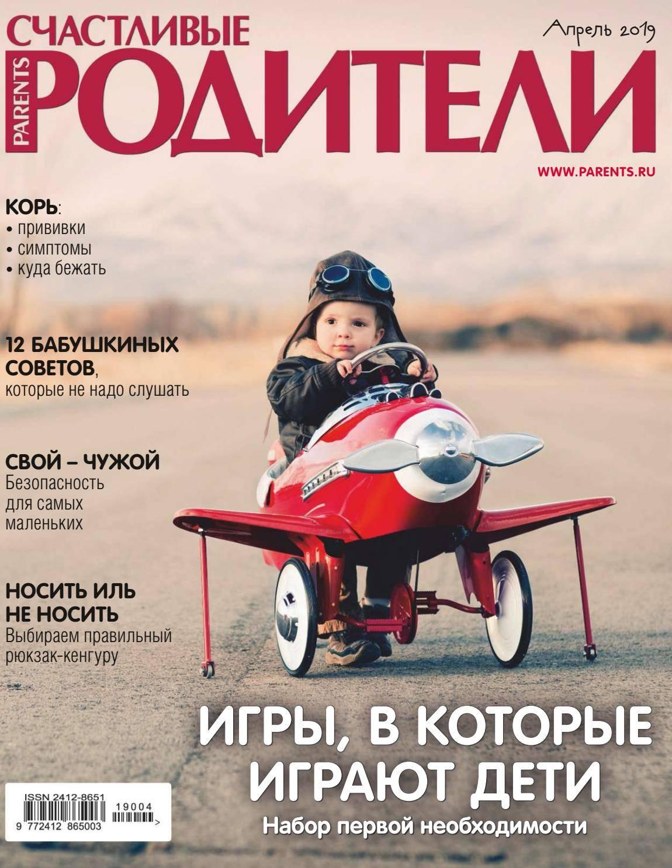 Послания из детства или чем мы расплачиваемся во взрослой жизни: отношения и психология - женская социальная сеть myjulia.ru