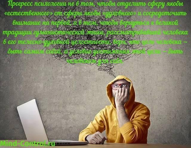 Психология: сходство - бесплатные статьи по психологии в доме солнца