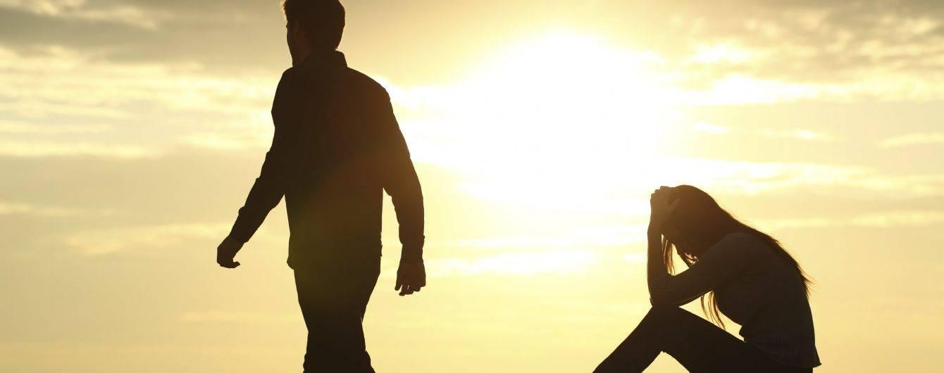 Женская психология или что нужно знать мужчине о женской психологии