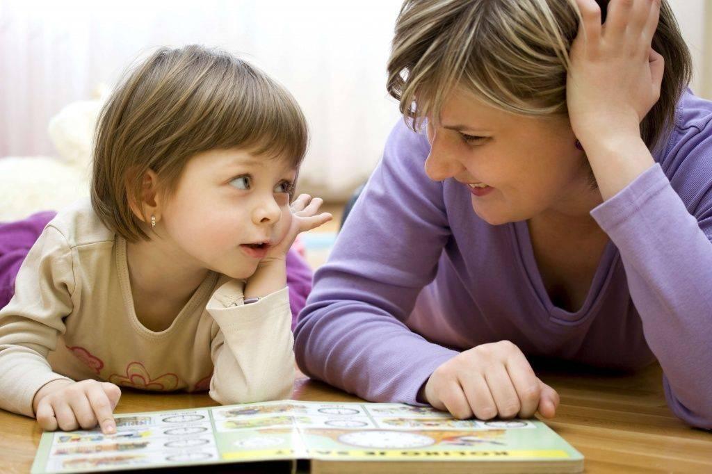 Послания из детства или чем мы расплачиваемся во взрослой жизни